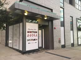 Agora Tysons restaurant located in MCLEAN, VA
