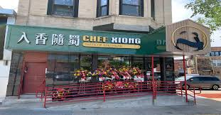 Chef Xiong - Taste of Szechuan restaurant located in CHICAGO, IL
