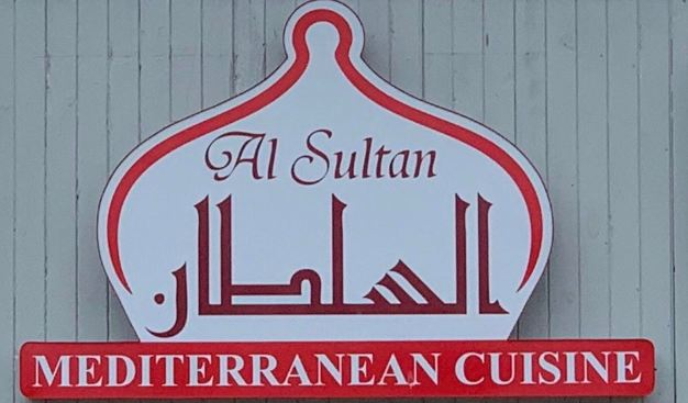 Alsultan Restaurant and Bakery restaurant located in LACKAWANNA, NY
