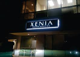 Xenia Greek Kouzina restaurant located in COLUMBIA, MD