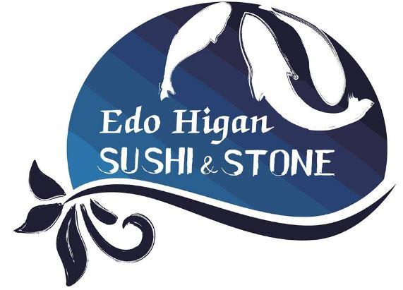 Edo Higan restaurant located in LITTLETON, CO