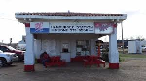 Hamburger Station restaurant located in PARAGOULD, AR