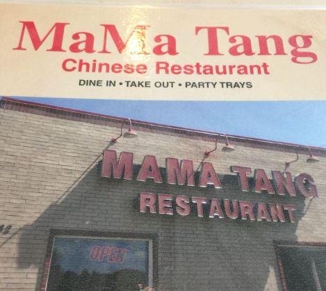 Mama Tang Restaurant restaurant located in SPRINGDALE, AR