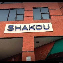 Shakou Naperville restaurant located in NAPERVILLE, IL