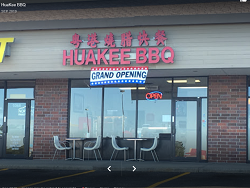 Huakee BBQ Bento restaurant located in WESTMINSTER, CO