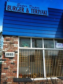 Super Duper Burger & Teriyaki restaurant located in BELLINGHAM, WA