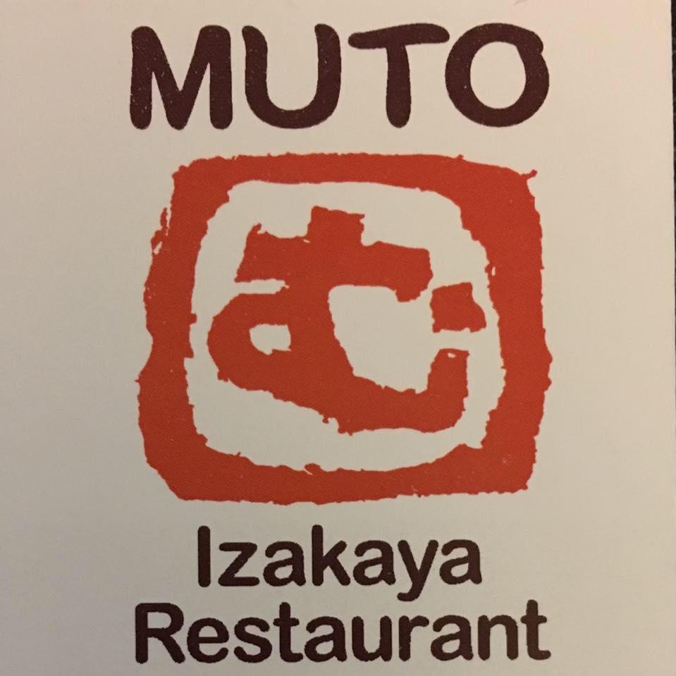 Muto Ramen & Sushi restaurant located in BELLINGHAM, WA