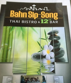 Bahn Sip Song restaurant located in KENT, WA
