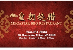 Megastar BBQ Restaurant restaurant located in KENT, WA