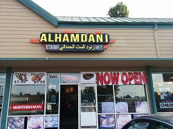 Alhamdani restaurant located in KENT, WA