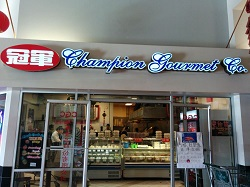 Champion Gourmet Services restaurant located in KENT, WA