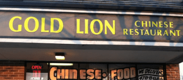 Gold Lion Chinese Restaurant restaurant located in INDEPENDENCE, MO