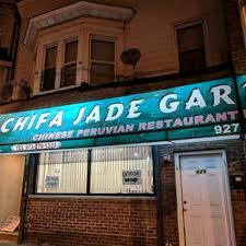 Chifa Jade restaurant located in PATERSON, NJ