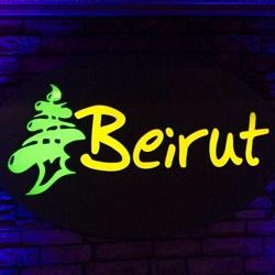 Beirut Restaurant restaurant located in CLIFTON, NJ