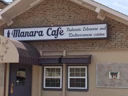 Manara Cafe Authentic Lebanese and Mediterranean Cuisine restaurant located in LUBBOCK, TX