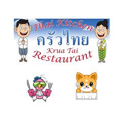 Thai Kitchen restaurant located in LUBBOCK, TX