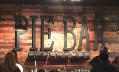 Pie Bar restaurant located in LUBBOCK, TX