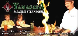 Yamagata Japanese Steak House restaurant located in LUBBOCK, TX