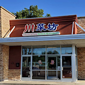 Chuancai Fang Sichuan restaurant located in KALAMAZOO, MI