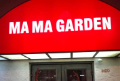 Mama Garden restaurant located in INDEPENDENCE, MO
