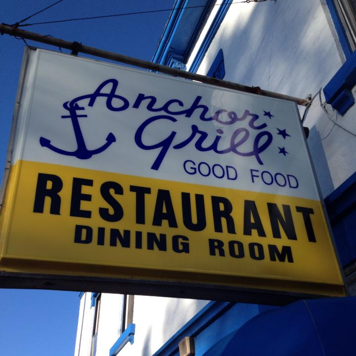 Anchor Grill restaurant located in COVINGTON, KY