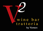 V2 wine bar trattoria restaurant located in YOUNGSTOWN, OH